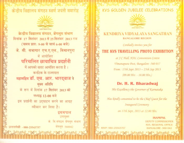 Invitation for KVS Travelling Photo Exhitibtion
