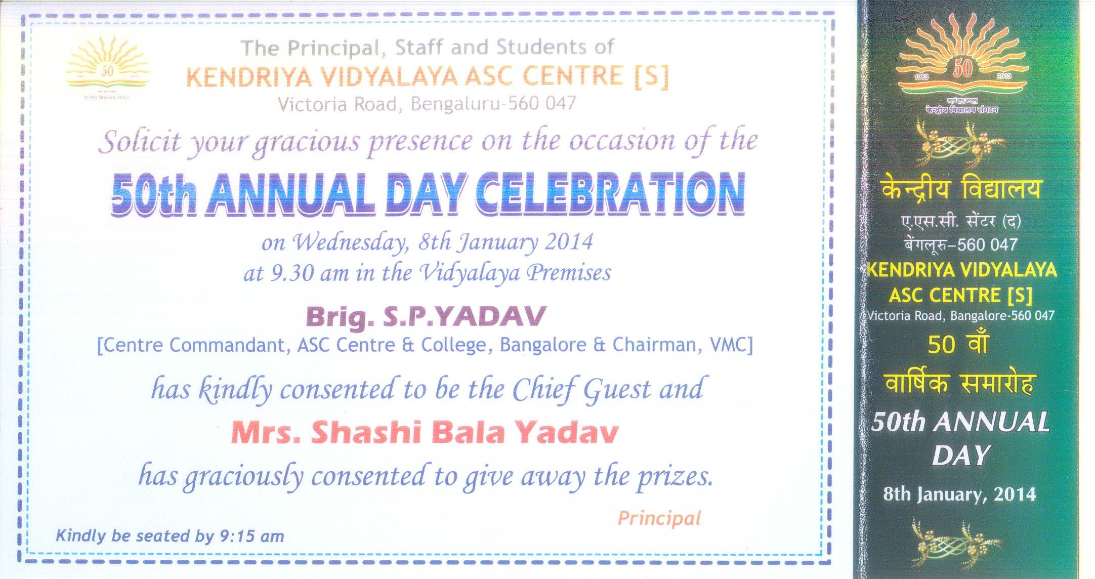 Annual day celebrations at kv asc center s blr on the 8th of jan annual day celebrations at kv asc center s blr on the 8th of jan at 930am at the school premises stopboris Choice Image