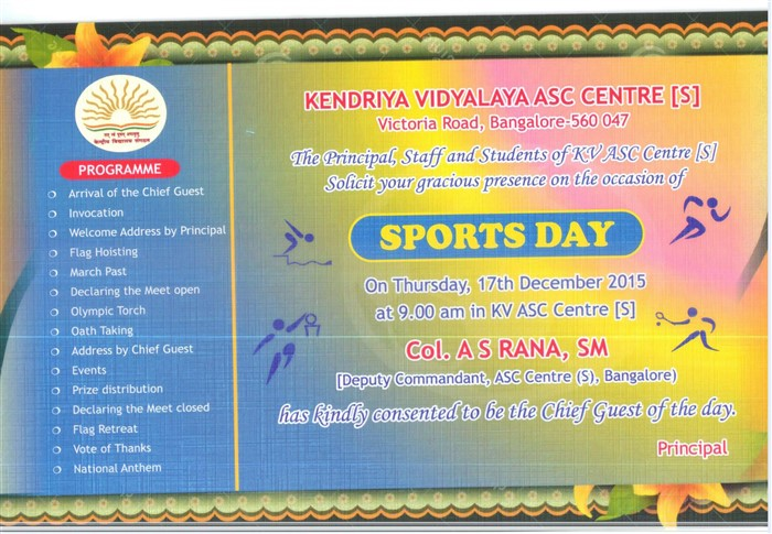 sports day invitation 2015